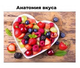 Хочу самую вкусную-превкусную ягоду!